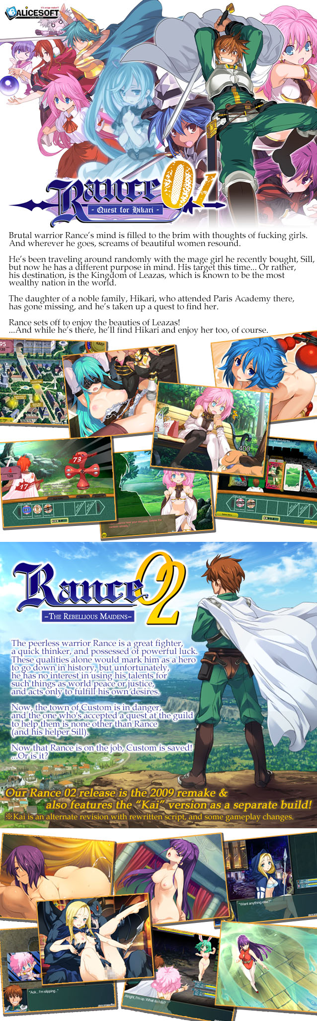 Rance 02 -The Rebellious Maidens-