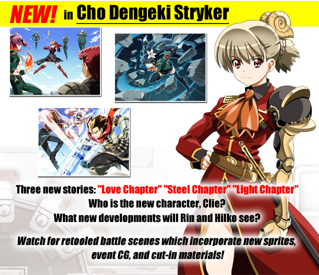 Three new stories: Love Chapter, Steel Chapter, and Light Chapter. 